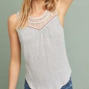 Maeve Anthropologie Small Lace Suite Striped Tank